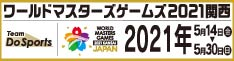 world_master Game 2019 japan